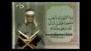 شعیشع- سوره انبیاء