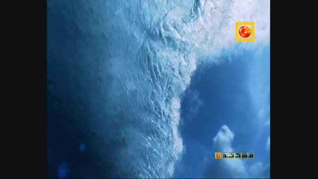 مستند اقیانوس آرام جنوبی