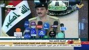 عملیات نیروهای ویژه ارتش عراق در استان صلاح الدین