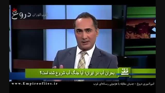 «صدای آمریکا» در خیال نابودی کشاورزی ایران!