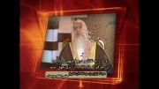 دفاع مفتی اعظم عربستان از معاویه و یزید