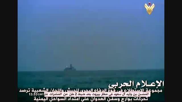 حمله موشکی ارتش یمن به ناو جنگی عربستان در تعز