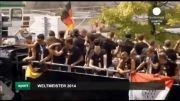 استقبال باشکوه مردم آلمان از تیم ملی آلمان