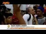 الجزیره انگلیسی؛ بازگشت تظاهرات به عربستان