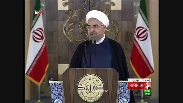 سخنرانی حسن روحانی پس از بیانیه مشترک توافق هسته ای