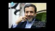 عباس عراقچی:آقای رئیس جمهور اشتباه کرد