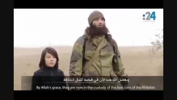 """""""کودکانی که سر می بُرند""""؛ طرح جهنمی داعش+ ویدئو"""