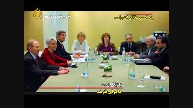 چه کسی مذاکرات را به شکست کشاند؟