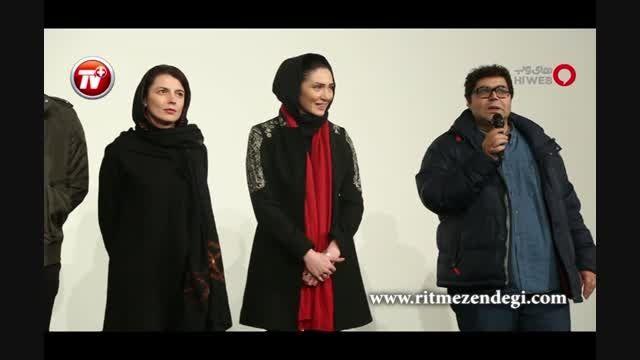 دوران عاشقی لیلا حاتمی در کاخ جشنواره اکران شد