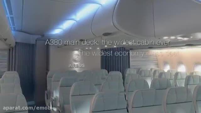 فضای داخلی هواپیمای airbus A380