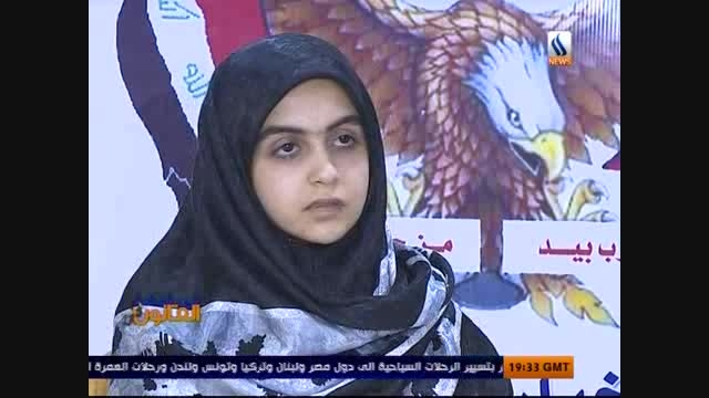 دستگیری دختر انتحاری داعش توسط نیروهای عراق