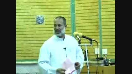 سخنرانی استاد پردل- برکت ماه رمضان و اقتصاد اسلامی