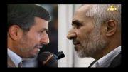 افشاگری احمدی نژاد علیه احمدی نژاد
