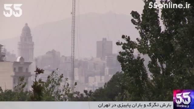بارش تگرگ و باران پاییزی در تهران