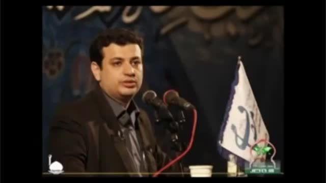 تحلیل استاد رائفی پور از فیلم مذاکرات ایران و آمریکا