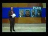 آرایش سیاسی انتخابات مجلس نهم