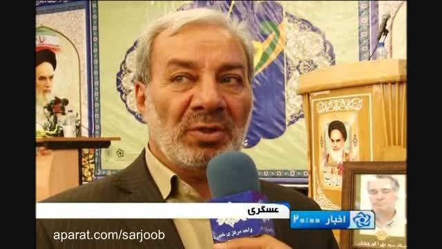 آیین گرامیداشت سالگرد قیام 15 خرداد