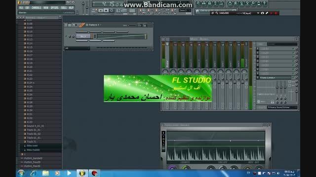 ریتم pa3x برای flstudio