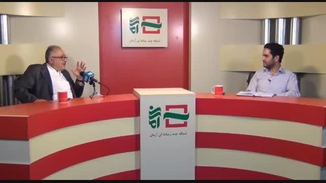 بررسی برجام توسط سیروس ناصری، عضو اسبق تیم مذاکره کننده