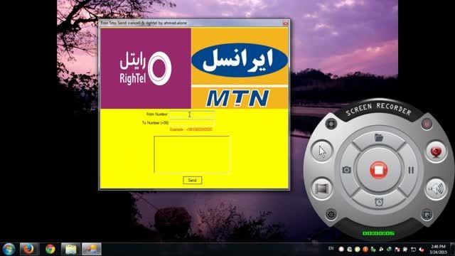 ارسال اس ام اس به ایرانسل و رایتل با شماره دلخواه