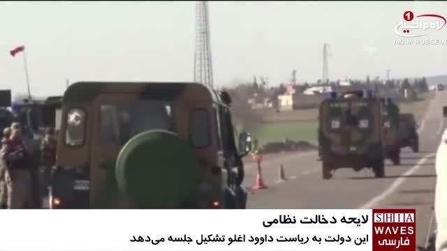 دولت ترکیه مجوز عملیات نظامی در عراق را صادر کرد