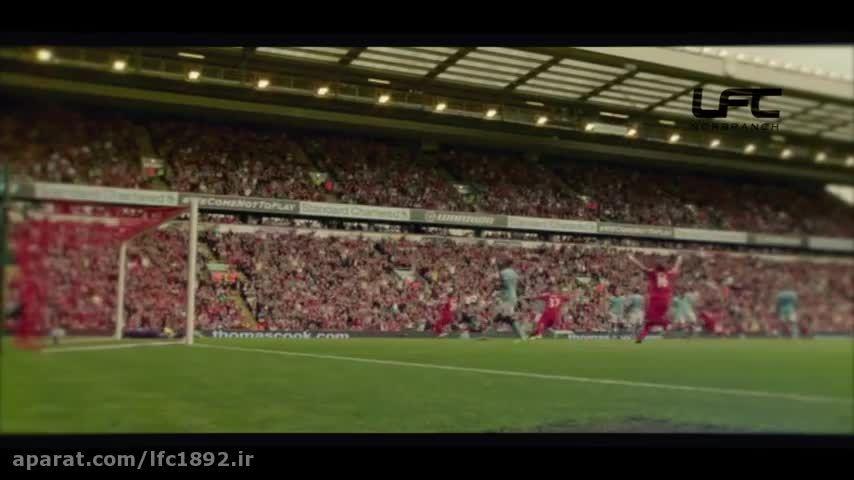 بهترین لحظات لیورپول دوران برندن راجرز