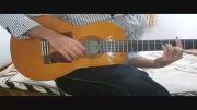 گیتار اجرای زیبای اهنگ احساسی روز برفی پاشایی و گلزار