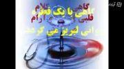 جملات الهام بخش- سوته دل بیدل- کلوب