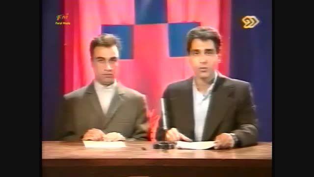 مهران مدیری و رضا عطاران برای اولین بار در یک قاب