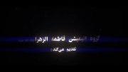 انیمیشن خفن ایرانی در کانال 2 اسراییل !!