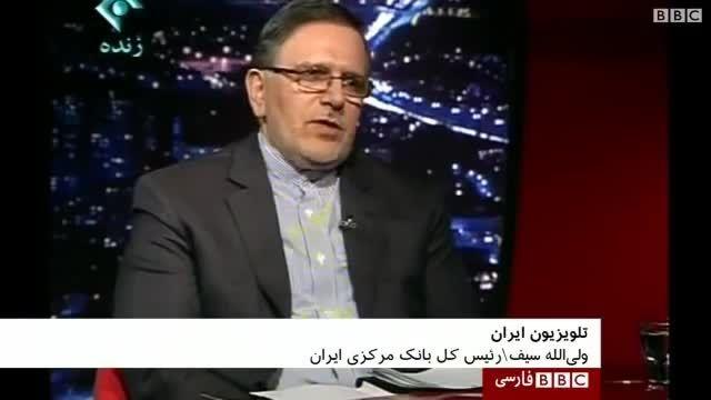 فساد مالی12هزار میلیاردی در پاکترین دولت بعد از انقلاب