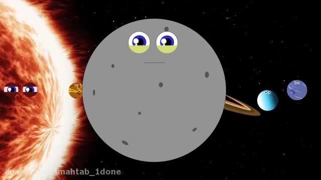 دانلود شعر معرفی سیاره های منظومه شمسی