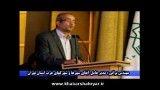 جشنواره خیرین آب و فاضلاب غرب استان تهران