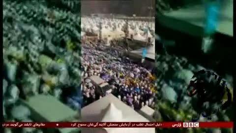 دروغ فجیع : ایرانیان باعث فاجعه منا شد