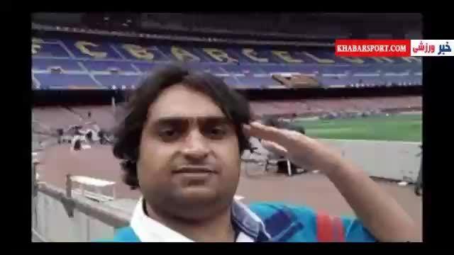 آخرین تصاویر ارسالی از خبرنگاران مرحوم ایرانی