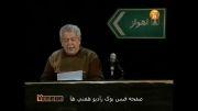 قصه های ملی رضا فیاضی پنج شنبه 3 بهمن رادیو هفت قسمت دوم