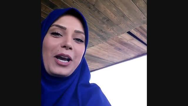 کلیپ شیطنت صبا راد و آزاده زارعی در خلیج فارس