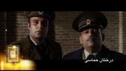 برندگان لوح افتخار بخش فیلم داستانی کوتاه جشنواره فیلم عمار