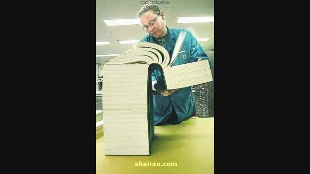 عجیب ترین کتاب دنیا!!!!!!!