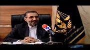 ماجرای بند 350 زندان اوین