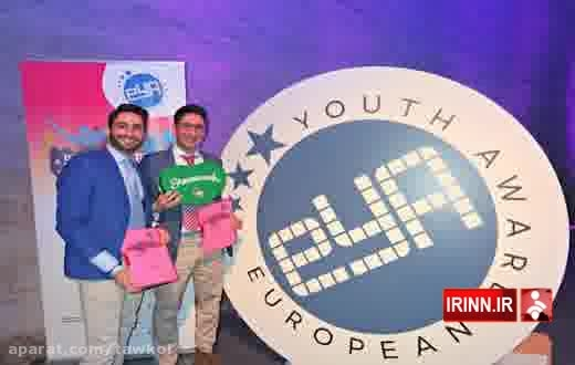 جایزه جوان برتر سال اروپا در دستان دو برادر ایرانی
