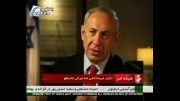 تکرار عربده کشی ضدایرانی نتانیاهو
