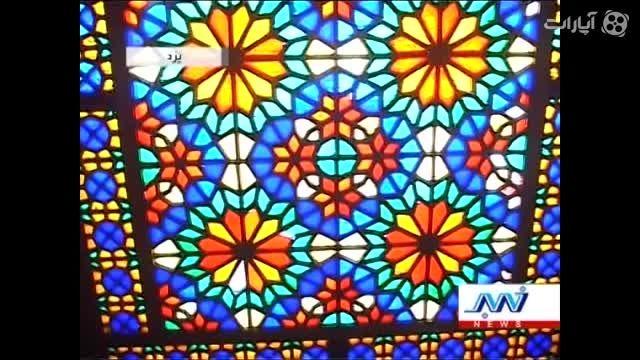 آشنایی با هنر سنتی ارسی