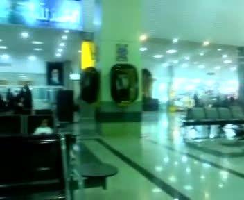 بلیت چارتر - فرودگاه اصفهان