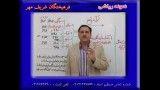 آموزش  ریاضی مهندس دربندی (فرآیند پاسخ ذهنی برتر چیست؟  -محاسبات ذهنی رادیکالهای اعشاری)