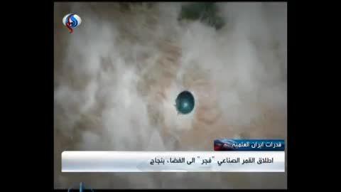 پرتاب موفقیت آمیز ماهواره ملی «فجر» به فضا