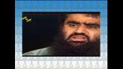 اعتراف متهمین حادثه چاه جمال (ایرانشهر)