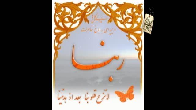 اعلام مراسم ماه مبارک رمضان