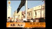 عزاداری حسینی(ع) در شهری که داعش حضور دارد