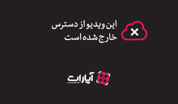 انیمیشن شکرستان، قسمت اول(صمد عاشق می شود!)